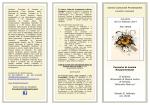 20140201 Programma di Sala Concerto Musica Rinascimentale.…