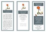 Brochure 25 Febbraio 2015 - light