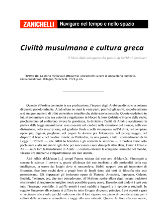 Civiltà musulmana e cultura greca - Dizionari più