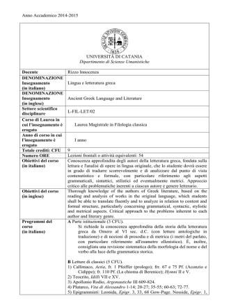 Anno Accademico 2014-2015 UNIVERSITÀ DI CATANIA