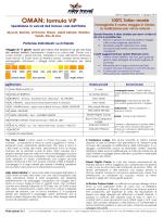 Itinerario Stampabile (OMAN lusso 2014-2015)
