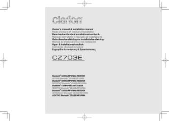 CZ703E - Clarion