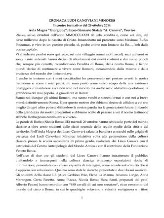 Cronaca Ludi Canoviani minores - Liceo ginnasio statale A. Canova