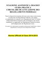 Norme Ufficiali di Gara 2014/2015
