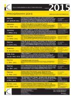 Jahresprogramm 2015 der Kulturkommission