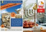 Momenti di Torah Kislev 5775 - E
