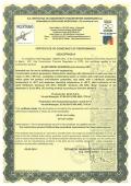 CE Certificate for EBP - Anti-vibration elastomeric