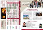 la notizie 1 - Festival du Film Italien de Villerupt