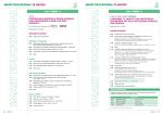 Corso Gestione delle infezioni in terapia intensiva