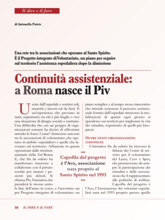 Continuità assistenziale: a Roma nasce il Piv