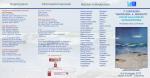Informazioni Generali Organizzatori Relatori e
