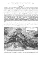 """Incastri"" - Liceo Scientifico Galilei"