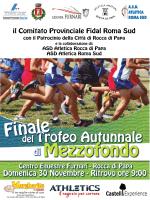 579 - Variazioni Coppa Italia Serie B