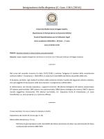 Integrazione della dispensa (C. Cass. 1361/2014)