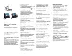 Grandstream Telefono IP GXP2140/GXP2160 Guida rapida