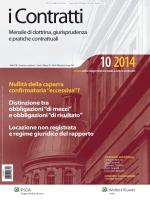 I CONTRATTI rivista nr 10 2014 - Le Banche Dati per gli Operatori