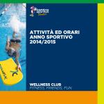 qui - Centro Sportivo Portici.