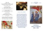 scuola della parola 2014—2015 - Diocesi di Assisi