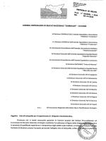 """Atto Reperimento Dirigente Amministrativo - """"Garibaldi"""""""