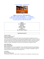 supplemento bibliografico