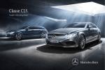 Scarica il catalogo della CLS (PDF) - Mercedes
