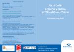 Retinoblastoma - Palidoro News