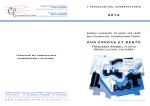 """duo cordas et bentu - Conservatorio di Musica """"Luigi Canepa"""" di"""