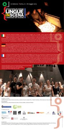 13a edizione   Torino, 12