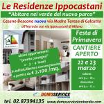 Le Residenze Ippocastani