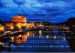 沖縄県立芸術大学 第 22 回学内演奏会 オペラアンサンブル