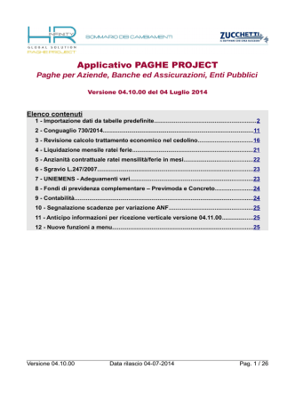 Applicativo PAGHE PROJECT