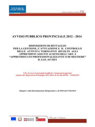 AVVISO PUBBLICO PROVINCIALE 2012 - 2014