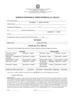 Modulo di iscrizione - Tempo Integrato IC2 Serena 2014