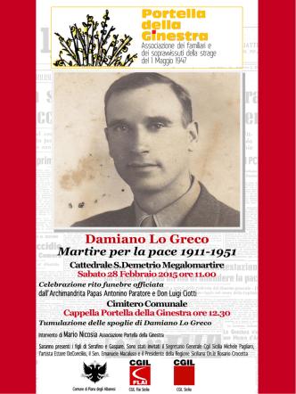 Damiano Lo Greco Portella della Ginestra