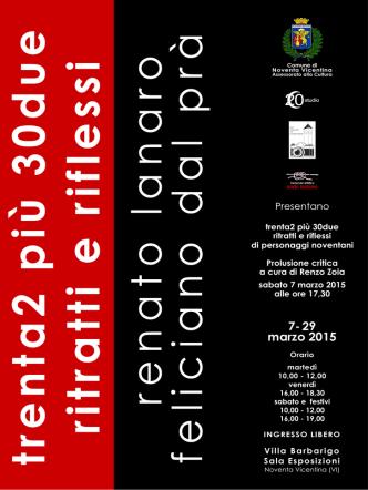 7-29 marzo 2015 - Fotoclub Il Campanile