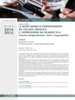 Seminario Eutekne - ordine dei dottori commercialisti e degli esperti