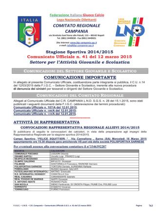 C.U. S.G.S. n. 41 del 12.03.2015