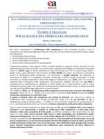La certificazione delle competenze nel nostro ordinamento