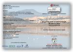 Programma - Metasardinia