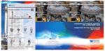 Componenti per gasolio, olio combustibile e gas