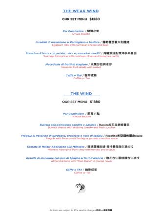 angelo dinner menu 131016-2