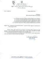 Accademia - Ufficio Scolastico Regionale per le Marche