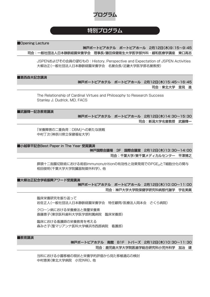 鮫島 るい 近畿 大学