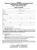 Scheda di iscrizione - Università degli Studi di Brescia