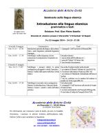 Introduzione alla lingua elamica: