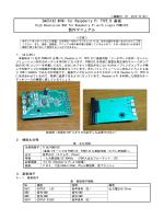 DAC51X2 MINI for Raspberry Pi TYPE B 基板 製作マニュアル