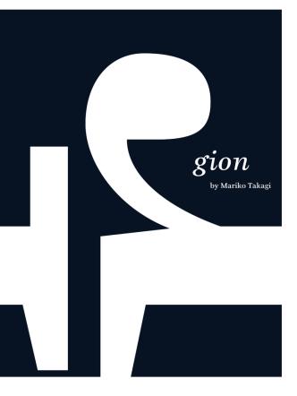 by Mariko Takagi - Typeface design at Reading