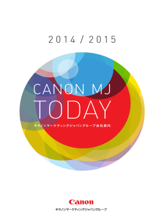 """CANON MJ TODAY """"(2014/2015年版)"""