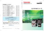 CKSF-3105 コンパクトMAシリーズ
