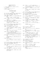 講演プログラム(PDF版)